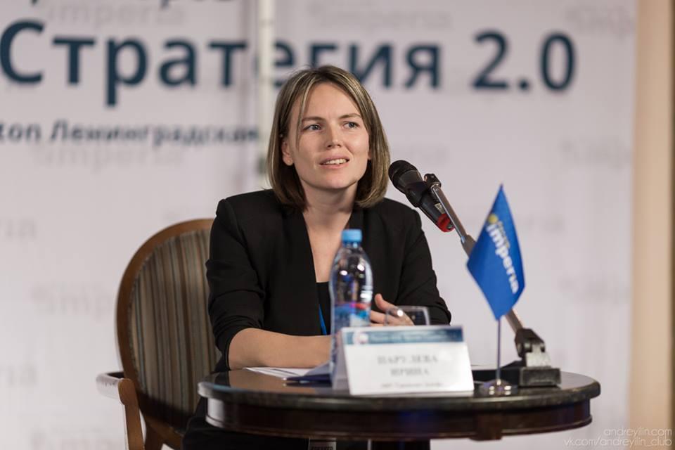 Irina-Paruleva-Gradient-Alpha