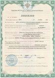 АФК лицензция ФСБ