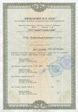 ГАА лицензция