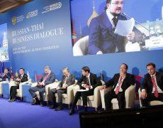 российско-таиландский форум